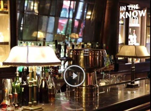Beekman Lobby Bar
